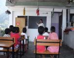 school_023